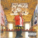 E-40 - Tha hall of game