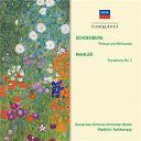 Berlin Deutsches Sinfonie-Orchester / Gustav Mahler / Vladimir Ashkenazy - Schoenberg: pelleas und melisande; mahler: symphony no.3