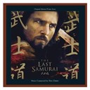 Hans Zimmer - le dernier samourai [the last samurai] [bof]