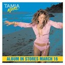Tamia - More (internet single)
