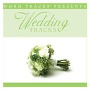 Compilation - Wedding Tracks - (Just) You And I (Performance Track)