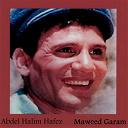 Abdel Halim Hafez - Maweed garam