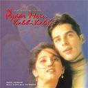 Salim Marchant / Shekhar / Vishal - Pyaar mein kabhi kabhi (original motion picture soundtrack)