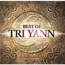 Tri Yann - Double Best Of Tri Yann