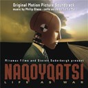 Philip Glass / Yo-Yo Ma - Naqoyqatsi (original motion picture soundtrack)