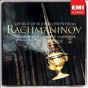 King's College Choir Of Cambridge / Stephen Cleobury - Rachmaninov: liturgy of st john chrysostom