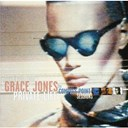 Grace Jones - private life : the compas point