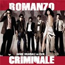 Dani Siciliano / Giorgia / Kc & The Sunshine Band / Luciano Pavarotti / Paolo Buonvino / Patti Labelle / Patty Pravo / Queen / Sweet / The Pretenders / Équipe 84 - Romanzo criminale (bof)
