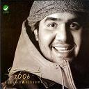 Hussain Al Jassmi - 2006