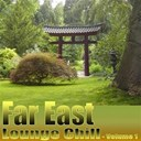 Lotos Garden - Far east lounge chill (vol. 1)