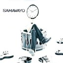 Samavayo - White ep