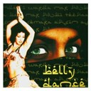 Compilation - Belly Dance