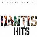 Christos Dantis - Best of