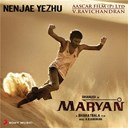 "A.r. Rahman - Nenjae yezhu (from ""maryan"")"