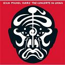 Jean-Michel Jarre - Les concerts en chine 1981 (live)