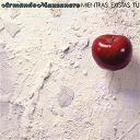Armando Manzanero - Mientras existas tú
