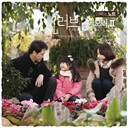 "Lee Min Yong & D-$ - Like it (from ""love in memory 2"")"