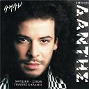 Christos Dantis - Aman