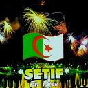 Abla, Atef / Cheba Yamina, Hamdane / Cheikh Tahar / Djamila, Hamdane / Fouaz La Class / Lazher / Mohamed Staifi - Setif en fête (staifi)