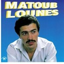 Lounès Matoub - Rouh ayaqchich