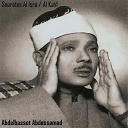 Abdelbasset Abdessamad - Sourates al isra / al kahf