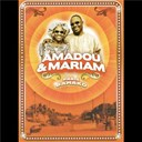 Amadou &amp; Mariam - paris - bamako
