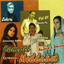 Compilation - Meddahet, Vol. 1