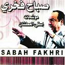 Sabah Fakhri - Mouchehate: isqi alatchane