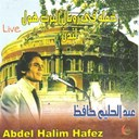 Abdel Halim Hafez - Hafla fi royal albert hall (live)
