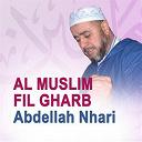 Abdellah Nhari - Al muslim fil gharb (quran - coran - islam)