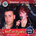 Atef / Djamila - Entya wedj elkhir