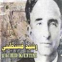 Rachid Ksentini - Bambara