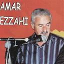 Amar Ezzahi - Al makine ezzine (chaâbi)
