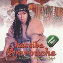 Hassiba Amrouche - Lwiza (spécial fêtes)