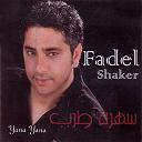 Fadel Shaker - Yana yana (sahrate tarab)