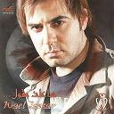 Wael Jassar - Saât baqoul