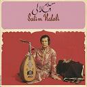 Salim Halali - Mani ouleydek
