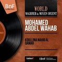 Mohamed Abdel Wahab - Koullina nahib al qamar (mono version)