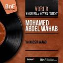 Mohamed Abdel Wahab - Ya nassia waâdi (mono version)