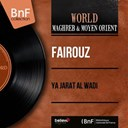 Fairouz - Ya jarat al wadi (mono version)