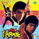 Asha Bhosle / Bappi Lahiri / Kavita Krishnamurthy / Kishore Kumar - Karate (original motion picture soundtrack)