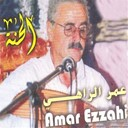 Amar Ezzahi - El henna