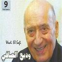 Wadi El-Safi - Wadi el safi, vol. 9