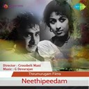 K. J. Yesudas / P. Jayachandran - Neethipeedam (original motion picture soundtrack)