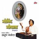 Anup Jalota - Govind gopala