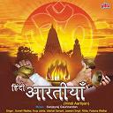 Anup Jalota / Jaswant Singh / Padama Wadkar / Ritika / Suresh Wadkar / Vaishali Samant - Hindi aartiyan