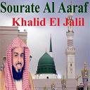 Khalid El Jalil - Sourate al aaraf (quran)