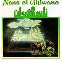 Nass El Ghiwan - Oulad el Aalam