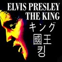 "Elvis Presley ""The King"" - elvis presley the king (asia edition)"