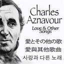 Charles Aznavour - Love and other songs (asia edition)